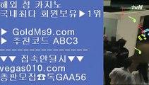 클락카지노 ☉✅클락 호텔      GOLDMS9.COM ♣ 추천인 ABC3  클락카지노 - 마카티카지노 - 태국카지노✅☉ 클락카지노