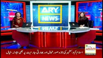 News @ 9  | ARYNews | 12th August 2019