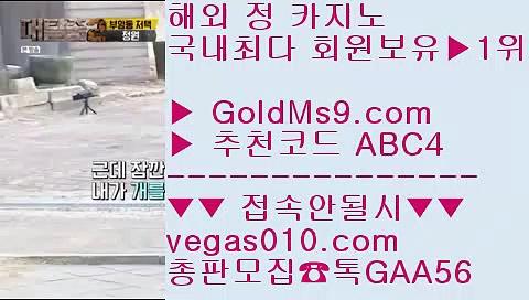 midas hotel and casino    해외카지노사이트추천 【 공식인증   GoldMs9.com   가입코드 ABC4  】 ✅안전보장메이저 ,✅검증인증완료 ■ 가입*총판문의 GAA56 ■룰렛공식 ㉥ 사설도박사이트 ㉥ 바카라게임방법 ㉥ 양방베팅    midas hotel and casino