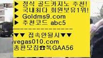 먹튀없는카지노 aa 컴퓨터바카라 【 공식인증 | GoldMs9.com | 가입코드 ABC5  】 ✅안전보장메이저 ,✅검증인증완료 ■ 가입*총판문의 GAA56 ■파빌리온 ㉢ 필리핀정켓방 ㉢ 쉬운카지노 ㉢ 씨오디 aa 먹튀없는카지노