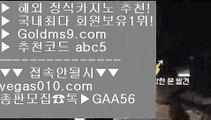 midas hotel and casino --- taisai game 【 공식인증   GoldMs9.com   가입코드 ABC5  】 ✅안전보장메이저 ,✅검증인증완료 ■ 가입*총판문의 GAA56 ■한국카지노 (oo) 월드바카라게임 (oo) 실제배팅카지노 (oo) 검증된카지노 --- midas hotel and casino