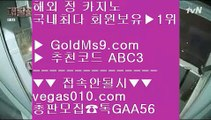 토론방●리쟐파크카지노 | goldms9.com | 리쟐파크카지노 | 솔레이어카지노 | 실제배팅◈추천인 ABC3◈ ●토론방