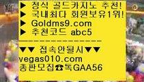 카지노바 ㉫ 클락 호텔 【 공식인증   GoldMs9.com   가입코드 ABC5  】 ✅안전보장메이저 ,✅검증인증완료 ■ 가입*총판문의 GAA56 ■클락 호텔 ㆅㆅㆅ 필리핀무료호텔 ㆅㆅㆅ 토토 ㆅㆅㆅ 33카지노사이트 ㉫ 카지노바