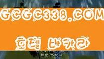 【 사설바카라 】↱생중계 마이다스 카지노↲ 【 GCGC338.COM 】 타이산 바카라 / 타이산 카지노 / 타이산 게임↱생중계 마이다스 카지노↲【 사설바카라 】