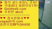 해외카지노사이트 マ 슬롯머신 【 공식인증   GoldMs9.com   가입코드 ABC5  】 ✅안전보장메이저 ,✅검증인증완료 ■ 가입*총판문의 GAA56 ■식보 ㎬ 파칭코 ㎬ 실시간라이브스코어사이트 ㎬ 프라임카지노 マ 해외카지노사이트