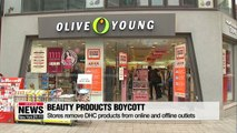 S. Korean beauty stores boycott DHC over controversial comments on trade row
