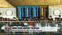 Hong Kong Int'l Airport reopens, U.S. warns China not to intervene