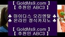 클락카지노 ✺✅솔레이어 리조트     https://GOLDMS9.COM ♣ 추천인 ABC3   솔레이어카지노 || 솔레이어 리조트✅✺ 클락카지노