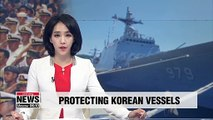 S. Korean destroyer deploying to Gulf of Aden to protect S. Korean vessels
