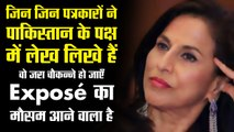 Shobhaa De is just the beginning, Basit has a message for many Indian journalists