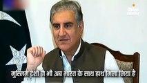पाक विदेश मंत्री बोले- अब तो मुस्लिम देश भी पाकिस्तानियों की बात नहीं सुनते