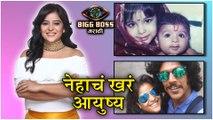 Neha Shitole | नेहाचं खरं आयुष्य | Bigg Boss Marathi Season 2