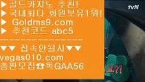 라이셍스카지노 な 프라임카지노 【 공식인증 | GoldMs9.com | 가입코드 ABC5  】 ✅안전보장메이저 ,✅검증인증완료 ■ 가입*총판문의 GAA56 ■K게임 #$% 필리핀카지노앵벌이 #$% 바카라추천 #$% 무료온라인 카지노게임 な 라이셍스카지노