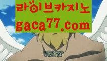 경기 ઔ|#이상희 아들 사망사||카지노사이트주소| ❇|gaca77.com  ❇온라인바카라 ઔ㐁||#메리츠펫보험|{{https://ggoool.com}}|해외카지노사이트|https://www.wattpad.com/user/user25330921|필리핀|ᙋ  콘서트 ఔ||https://casi-no119.blogspot.com||바카라잘하는법||㐁 카지노사이트 㐁||충전||용돈||카지노사이트||ᙱ 해외카지노사이트 ઔ||바카라사이트주소||그래프게임||원정도박
