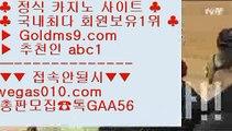 필리핀카지노    메이저사이트 【 공식인증 | GoldMs9.com | 가입코드 ABC1  】 ✅안전보장메이저 ,✅검증인증완료 ■ 가입*총판문의 GAA56 ■pc포커 ㉨ 생방송카지노 ㉨ 필리핀 ㉨ 송파카지노    필리핀카지노