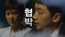 [welcome2life] EP07 ,proceed with a pressure interrogation 웰컴2라이프 20190813