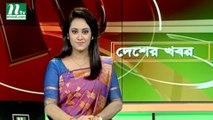 NTV Desher Khobor | 13 August 2019