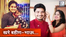 Rakshabandhan Special: These Marathi Celebs Are Real-Life Siblings