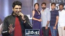 Adivi Sesh Excellent Speech At Evaru Pre-Release Event || Filmibeat Telugu
