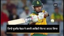 Ind vs SA 1st T20 -  भुवनेश्वर कुमार-शिखर धवन के आगे साउथ अफ्रीका ने टेके घुटने, भारत ने 28 रन से जीता मैच