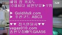 인터넷돈벌기 ■✅아시아게임  [ Δ GOLDMS9.COM ♣ 추천인 ABC3 Δ ] - 바카라사이트주소ぶ인터넷카지노사이트추천ぷ카지노사이트ゆ온라인바카라✅■ 인터넷돈벌기