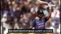 124 रनों से जीता भारत, चहल और कुलदीप ने 4-4 विकेट लेकर किया कमाल