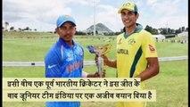 अंडर 19 विश्व कप विजेता टीम के लिए बोले पूर्व सलामी बल्लेबाज- ज्यादा लंबा नहीं चलेगा करियर