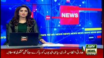 News @ 6  | ARYNews | 13th August 2019