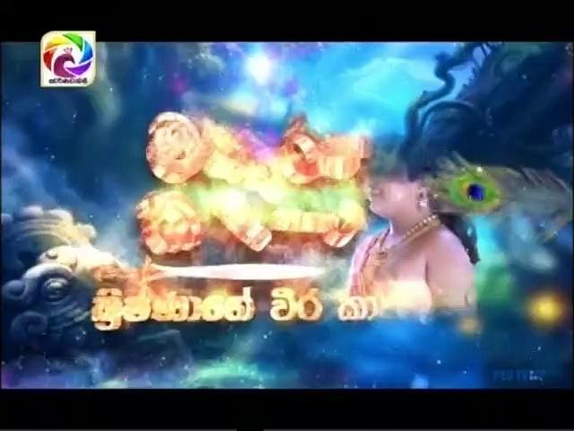 Maharja Kansa (359) -13-08-2019 Thumbnail