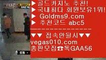 소셜카지노 リ 엔씨소프트 【 공식인증 | GoldMs9.com | 가입코드 ABC5  】 ✅안전보장메이저 ,✅검증인증완료 ■ 가입*총판문의 GAA56 ■바카라 ㎥ 바카라사이트 ㎥ 필리핀카지노여행 ㎥ 리얼바카라사이트 リ 소셜카지노