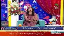 Kuch Rung Eid Kay On Aaj News – 13th August 2019