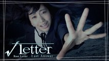 Root Letter: Last Answer - Trailer de gameplay