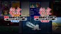 Psikyo Shooting Stars Alpha & Bravo - Bande-annonce