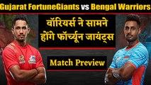 Pro Kabaddi League 2019:Gujarat Fortune Giants vs Bengal Warriors | Match Preview | वनइंडिया हिंदी