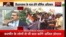 NWI दो भागों में बटा Jammu-Kashmir