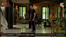 Mein Na Janoo Episode #05 HUM TV Drama 13 August 2019
