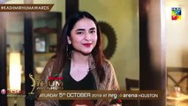 Mein Na Janoo Episode #06 Promo HUM TV Drama
