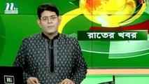 NTV Rater Khobor | 13 August 2019