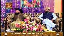 Shan e Eid - Raees Ahmed - Eid Day 2 - 13th August 2019 - ARY Qtv