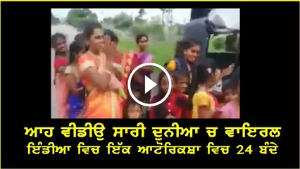 Viral video shows 24 people in an autorickshaw in india