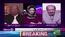News Eye with Meher Abbasi – 13th August 2019