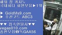 인터넷도박으로돈따기 ↻아시아게임  [ Δ GOLDMS9.COM ♣ 추천인 ABC3 Δ ] - 바카라사이트주소ぶ인터넷카지노사이트추천ぷ카지노사이트ゆ온라인바카라↻ 인터넷도박으로돈따기