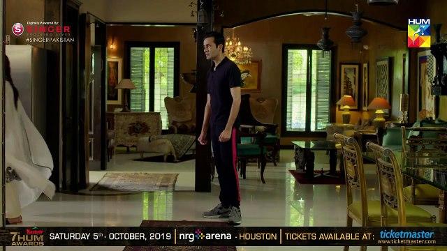Mein Na Janoo Episode _05 HUM TV Drama 13 August 2019