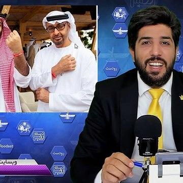تلاش ابوظبی برای جلوگیری نزدیکی دُبی به ایران در جنگ اقتصادی_رودست