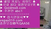 도빌 1 정품고스톱 【 공식인증 | GoldMs9.com | 가입코드 ABC1  】 ✅안전보장메이저 ,✅검증인증완료 ■ 가입*총판문의 GAA56 ■실시간포커 ㎬ 마이다스카지노정품 ㎬ 오카다카지노 ㎬ 실재베팅 1 도빌