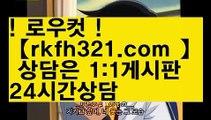 {{적토마게임주소}}【로우컷팅 】【rkfh321.com 】적토마게임주소【rkfh321.com 】적토마게임주소pc홀덤pc바둑이pc포커풀팟홀덤홀덤족보온라인홀덤홀덤사이트홀덤강좌풀팟홀덤아이폰풀팟홀덤토너먼트홀덤스쿨강남홀덤홀덤바홀덤바후기오프홀덤바서울홀덤홀덤바알바인천홀덤바홀덤바딜러압구정홀덤부평홀덤인천계양홀덤대구오프홀덤강남텍사스홀덤분당홀덤바둑이포커pc방온라인바둑이온라인포커도박pc방불법pc방사행성pc방성인pc로우바둑이pc게임성인바둑이한게임포커한게임바둑이한게임홀덤텍사