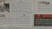 'Beware Gujarat, Kejriwal Is Coming' Posters Seen On City Walls