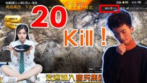 难言和平精英:猛男难言带妹吃鸡钢枪20杀!却被偷了屁股!手动滑稽