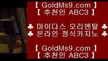 클락카지노◇✅클락 호텔      https://www.goldms9.com  클락카지노 - 마카티카지노 - 태국카지노✅♣추천인 abc5♣ ◇클락카지노