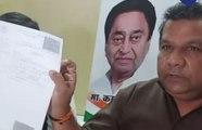 पूर्व में रही Shivraj Government पर Congress ने लगाया अब ये आरोप | वनइंडिया हिंदी